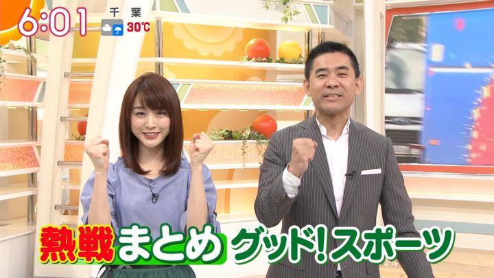 2018年07月05日新井恵理那の画像18枚目