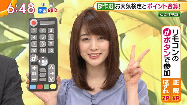 2018年07月05日新井恵理那の画像25枚目