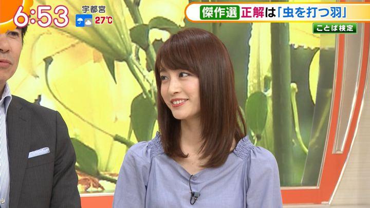 2018年07月05日新井恵理那の画像27枚目