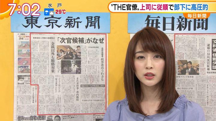 2018年07月05日新井恵理那の画像30枚目