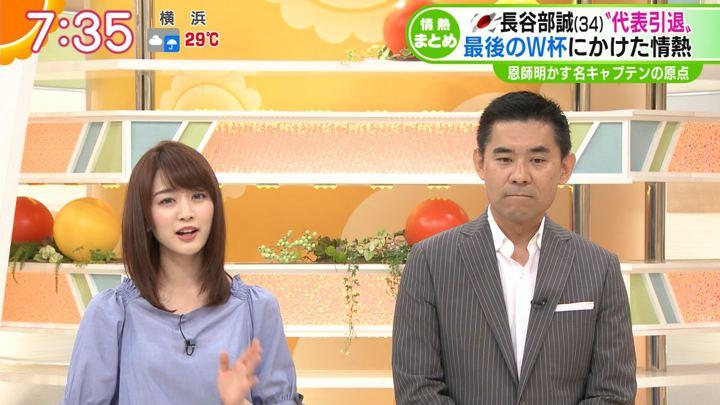 2018年07月05日新井恵理那の画像31枚目