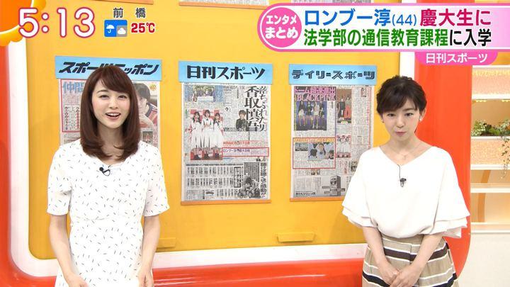 2018年07月06日新井恵理那の画像03枚目