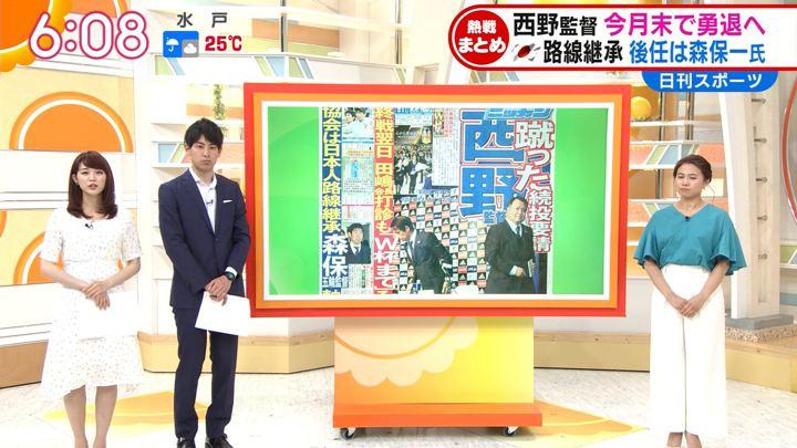 2018年07月06日新井恵理那の画像18枚目