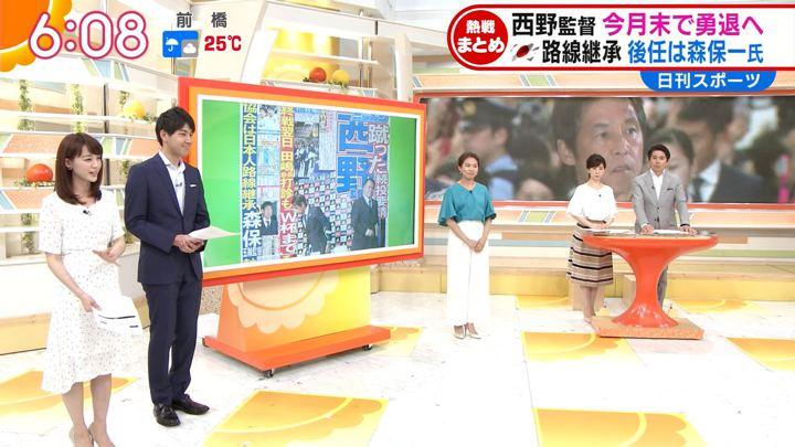 2018年07月06日新井恵理那の画像19枚目