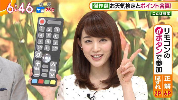 2018年07月06日新井恵理那の画像23枚目