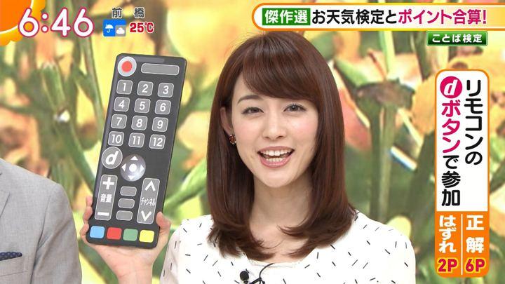 2018年07月06日新井恵理那の画像24枚目