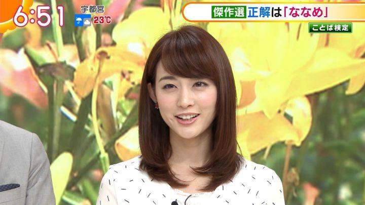 2018年07月06日新井恵理那の画像27枚目