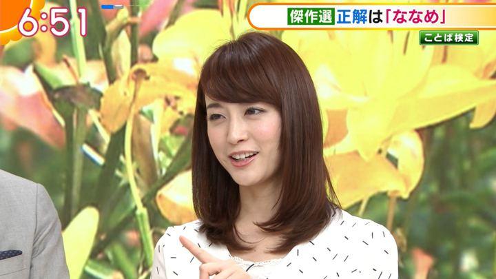 2018年07月06日新井恵理那の画像28枚目
