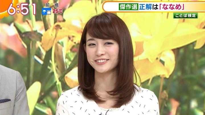2018年07月06日新井恵理那の画像29枚目