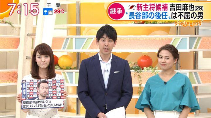 2018年07月06日新井恵理那の画像31枚目