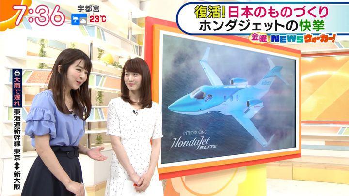 2018年07月06日新井恵理那の画像32枚目