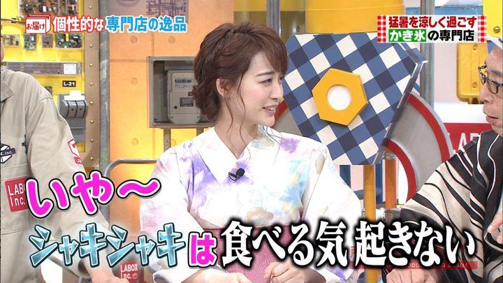 2018年07月08日新井恵理那の画像04枚目