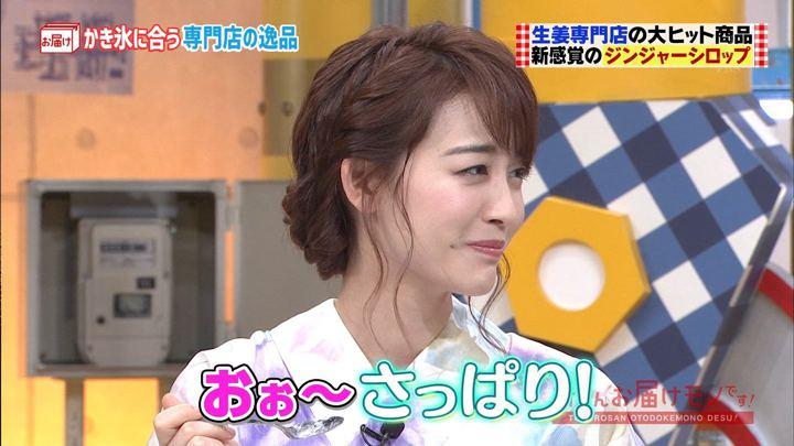 2018年07月08日新井恵理那の画像18枚目