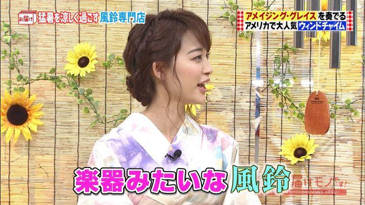 2018年07月08日新井恵理那の画像38枚目