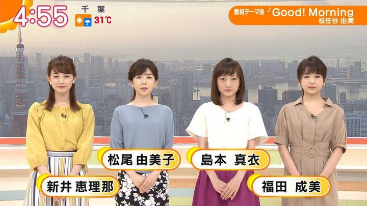 2018年07月09日新井恵理那の画像01枚目
