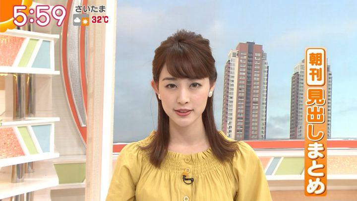 2018年07月09日新井恵理那の画像13枚目