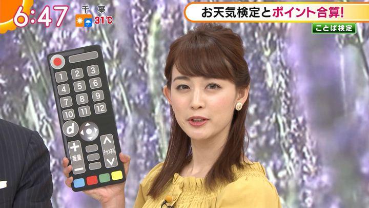 2018年07月09日新井恵理那の画像16枚目