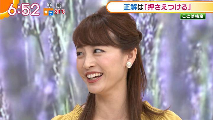 2018年07月09日新井恵理那の画像21枚目