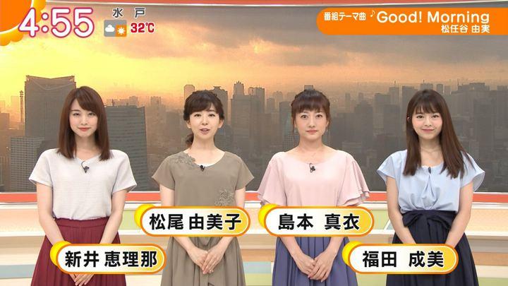 2018年07月10日新井恵理那の画像02枚目