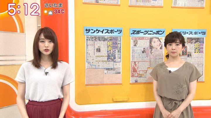 2018年07月10日新井恵理那の画像03枚目