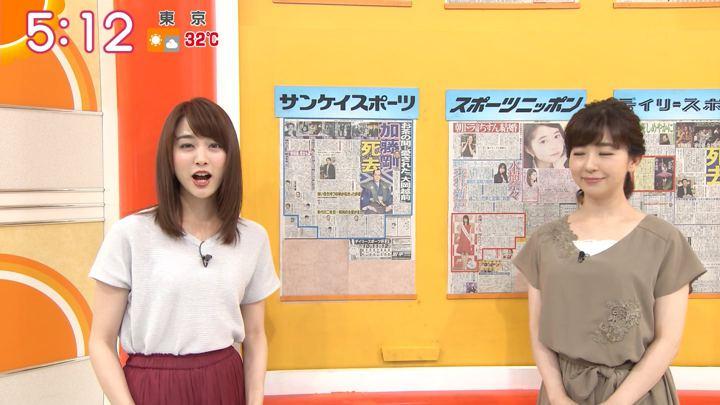 2018年07月10日新井恵理那の画像04枚目