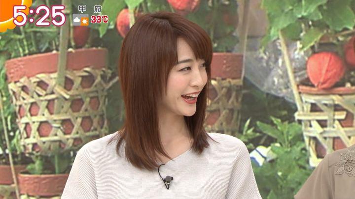 2018年07月10日新井恵理那の画像13枚目
