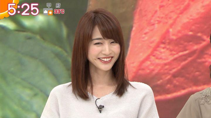 2018年07月10日新井恵理那の画像14枚目