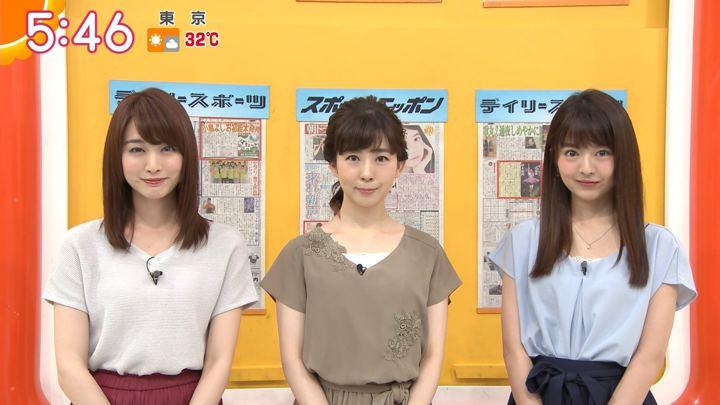 2018年07月10日新井恵理那の画像17枚目