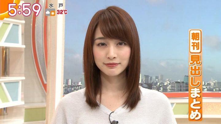 2018年07月10日新井恵理那の画像19枚目