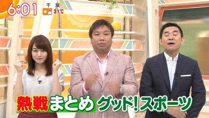 2018年07月10日新井恵理那の画像20枚目