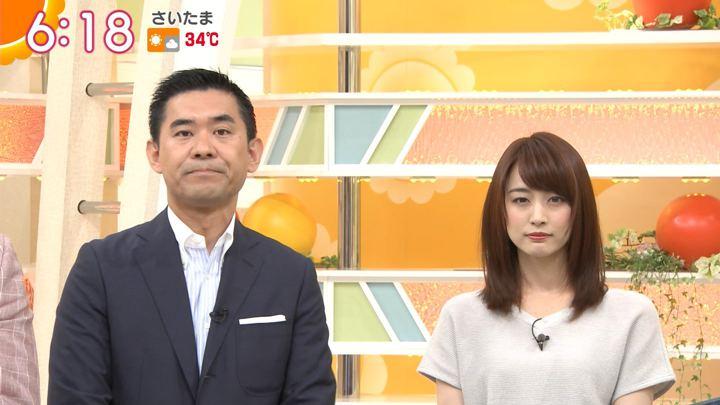 2018年07月10日新井恵理那の画像23枚目