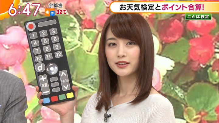 2018年07月10日新井恵理那の画像24枚目