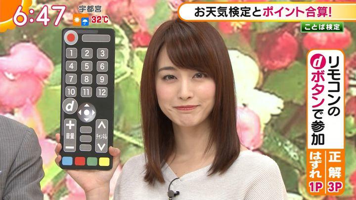 2018年07月10日新井恵理那の画像26枚目