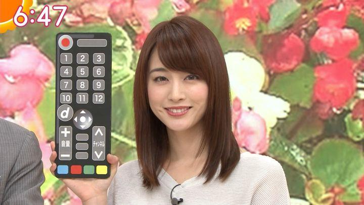 2018年07月10日新井恵理那の画像27枚目