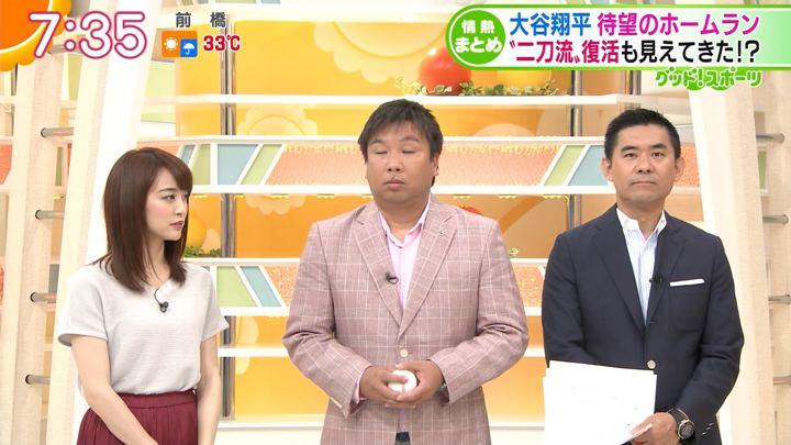 2018年07月10日新井恵理那の画像32枚目