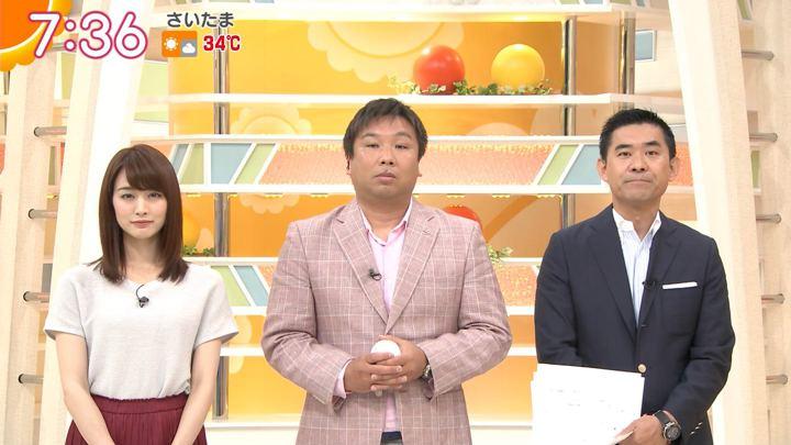 2018年07月10日新井恵理那の画像33枚目