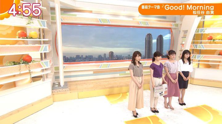 2018年07月11日新井恵理那の画像01枚目