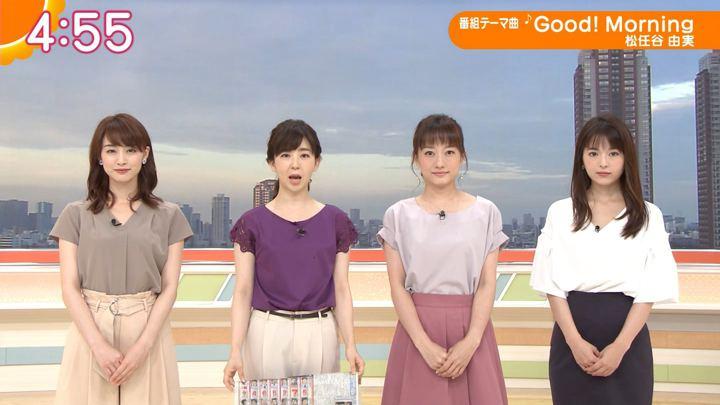 2018年07月11日新井恵理那の画像02枚目