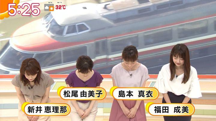 2018年07月11日新井恵理那の画像12枚目