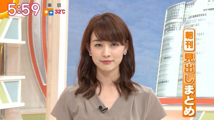 2018年07月11日新井恵理那の画像17枚目