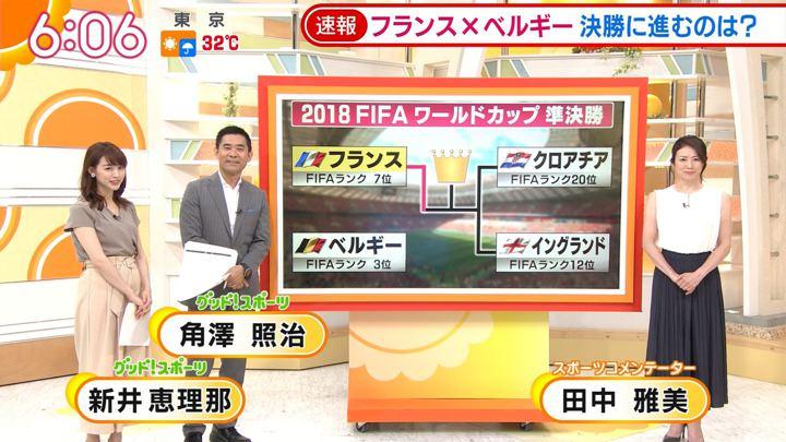 2018年07月11日新井恵理那の画像19枚目