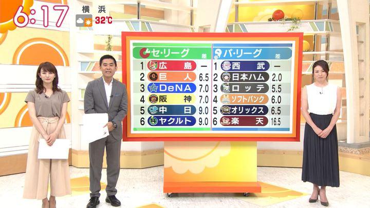 2018年07月11日新井恵理那の画像20枚目