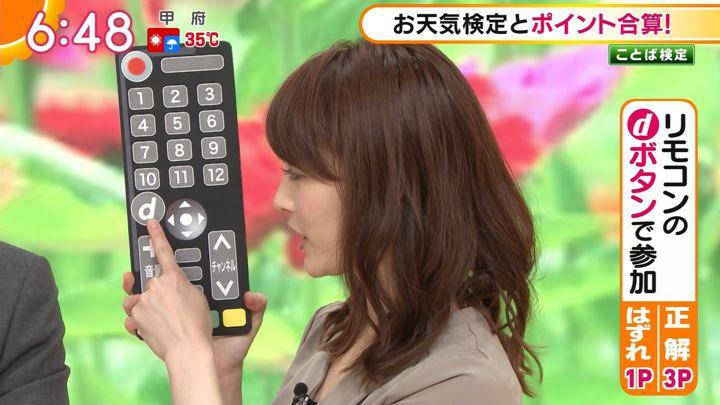 2018年07月11日新井恵理那の画像21枚目