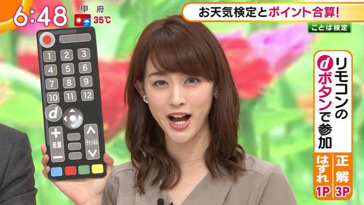 2018年07月11日新井恵理那の画像23枚目
