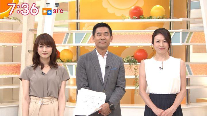 2018年07月11日新井恵理那の画像26枚目