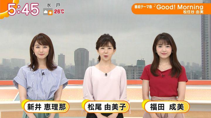 2018年07月12日新井恵理那の画像01枚目
