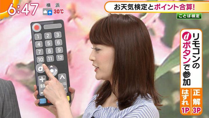 2018年07月12日新井恵理那の画像09枚目