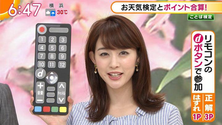 2018年07月12日新井恵理那の画像10枚目