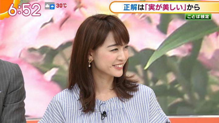 2018年07月12日新井恵理那の画像13枚目