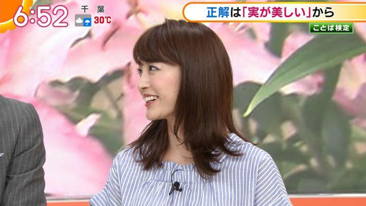 2018年07月12日新井恵理那の画像14枚目